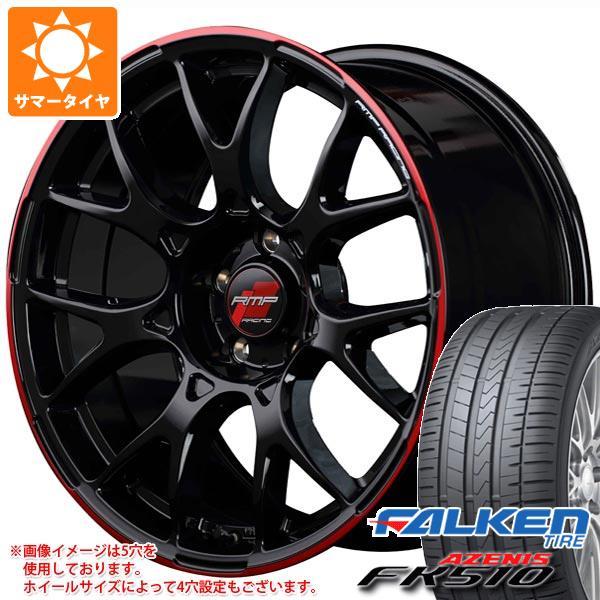 サマータイヤ 245/50R18 104Y XL ファルケン アゼニス FK510 RMP レーシング R27 7.5-18 タイヤホイール4本セット
