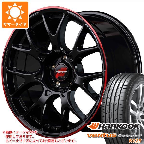 サマータイヤ 165/40R16 70V XL ハンコック ベンタス プライム3 K125 RMP レーシング R27 5.0-16 タイヤホイール4本セット