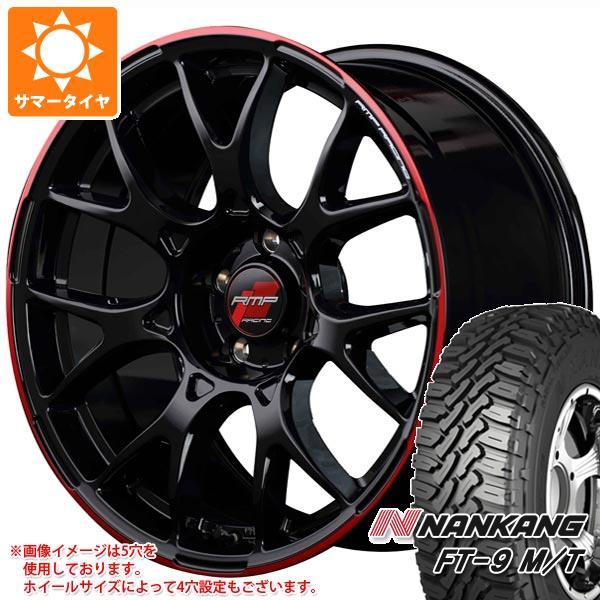 サマータイヤ 165/60R15 77S ナンカン FT-9 M/T ブラックサイドウォール RMP レーシング R27 5.0-15 タイヤホイール4本セット