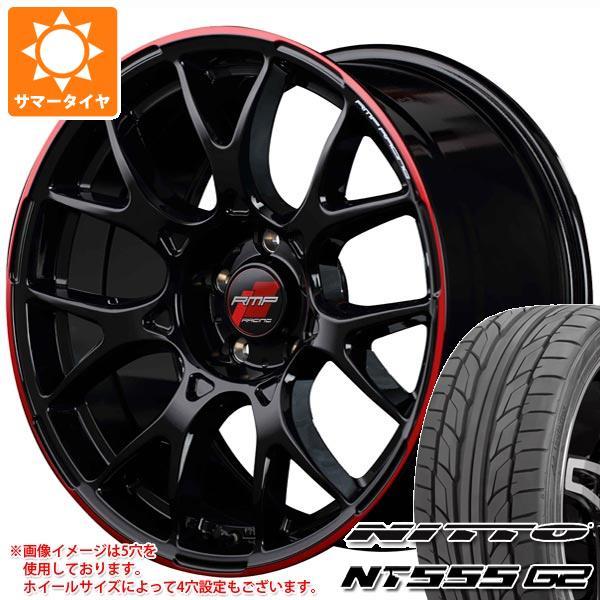 サマータイヤ 265/35R18 97Y XL ニットー NT555 G2 RMP レーシング R27 9.5-18 タイヤホイール4本セット