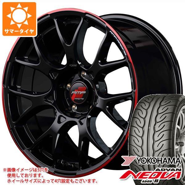 サマータイヤ 225/45R18 91W ヨコハマ アドバン ネオバ AD08 R RMP レーシング R27 8.0-18 タイヤホイール4本セット