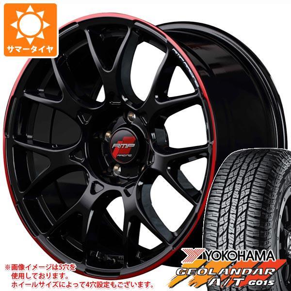 サマータイヤ 225/65R17 102H ヨコハマ ジオランダー A/T G015 ブラックレター RMP レーシング R27 7.0-17 タイヤホイール4本セット