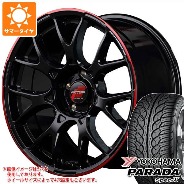 サマータイヤ 235/55R18 100V ヨコハマ パラダ スペック-X PA02 RMP レーシング R27 7.5-18 タイヤホイール4本セット