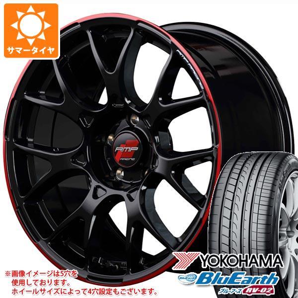2020年製 サマータイヤ 165/55R15 75V ヨコハマ ブルーアース RV-02CK RMP レーシング R27 5.0-15 タイヤホイール4本セット