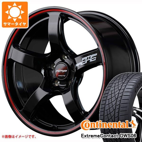 正規品 サマータイヤ 245/50R18 100W コンチネンタル エクストリームコンタクト DWS06 RMP レーシング R50 7.5-18 タイヤホイール4本セット