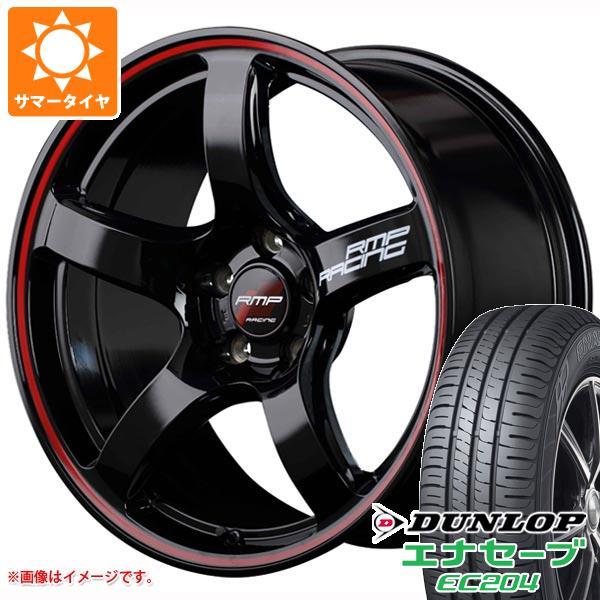 サマータイヤ 215/45R18 93W XL ダンロップ エナセーブ EC204 RMP レーシング R50 7.5-18 タイヤホイール4本セット