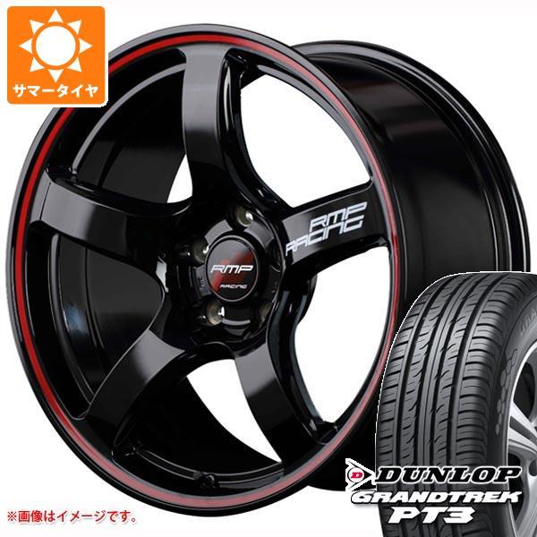 サマータイヤ 235/55R18 100V ダンロップ グラントレック PT3 RMP レーシング R50 7.5-18 タイヤホイール4本セット