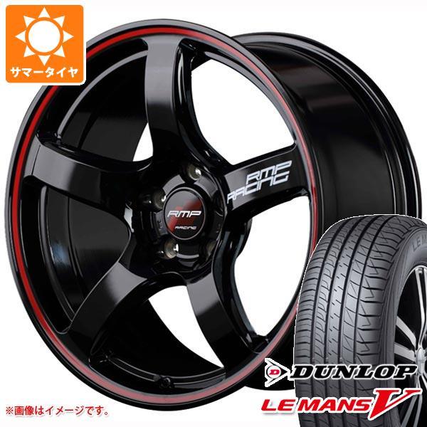サマータイヤ 225/45R18 95W XL ダンロップ ルマン5 LM5 RMP レーシング R50 7.5-18 タイヤホイール4本セット