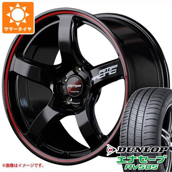 サマータイヤ 215/55R18 95V ダンロップ エナセーブ RV505 RMP レーシング R50 7.5-18 タイヤホイール4本セット