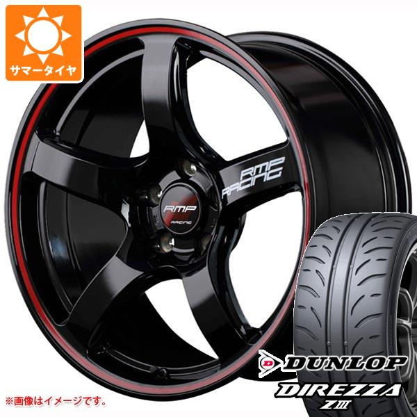 サマータイヤ 195/45R17 81W ダンロップ ディレッツァ Z3 RMP レーシング R50 7.0-17 タイヤホイール4本セット