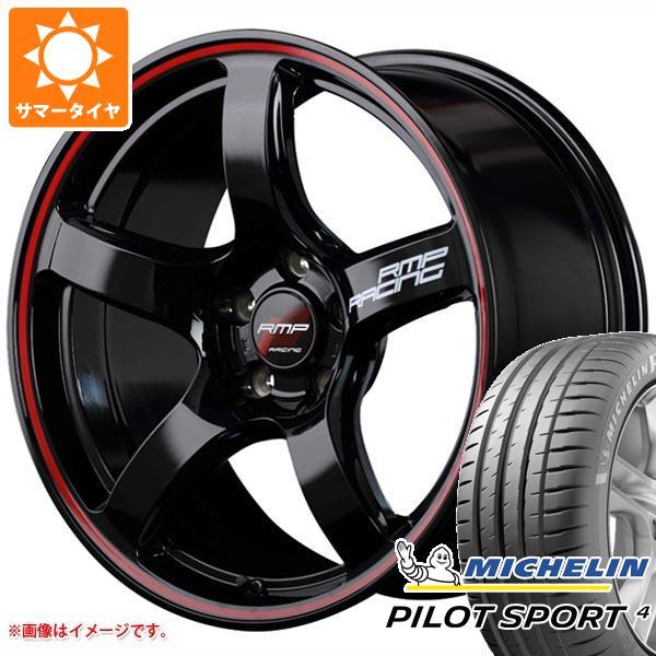 正規品 サマータイヤ 245/40R18 (97Y) XL ミシュラン パイロットスポーツ4 RMP レーシング R50 8.0-18 タイヤホイール4本セット