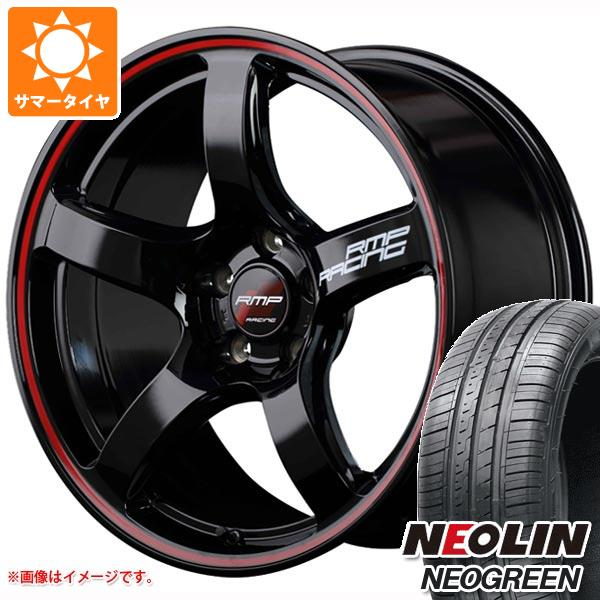 サマータイヤ 165/55R15 75H ネオリン ネオグリーン RMP レーシング R50 5.0-15 タイヤホイール4本セット