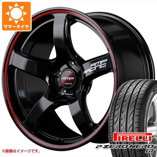 正規品 サマータイヤ 235/45R18 98Y XL ピレリ P ゼロ ネロ GT RMP レーシング R50 7.5-18 タイヤホイール4本セット
