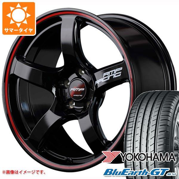 サマータイヤ 225/50R17 98W XL ヨコハマ ブルーアースGT AE51 RMP レーシング R50 7.0-17 タイヤホイール4本セット