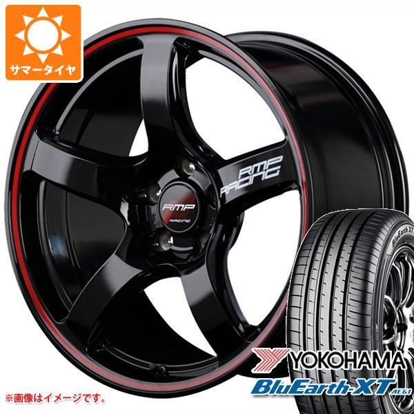 人気商品は サマータイヤ 215/60R17 96H RMP ヨコハマ ブルーアースXT AE61 ブルーアースXT RMP R50 レーシング R50 7.0-17 タイヤホイール4本セット, 矢東スタッドレスタイヤ店:af0a2dcf --- cranescompare.com
