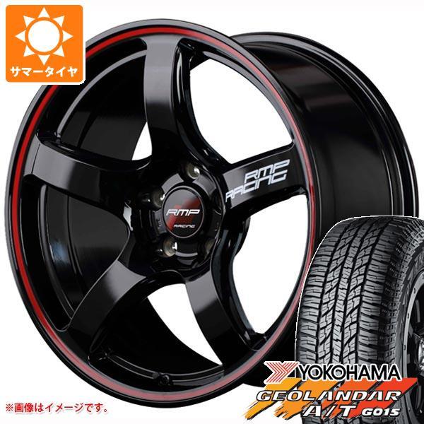 サマータイヤ 235/55R18 104H XL ヨコハマ ジオランダー A/T G015 ブラックレター RMP レーシング R50 7.5-18 タイヤホイール4本セット