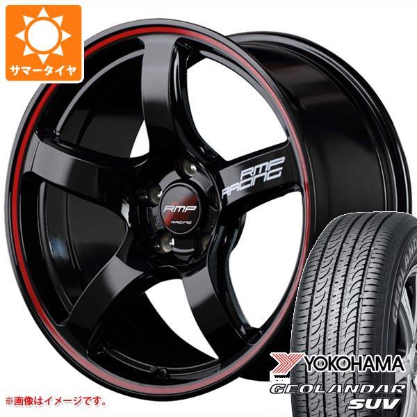 サマータイヤ 225/55R18 98V ヨコハマ ジオランダーSUV G055 RMP レーシング R50 7.5-18 タイヤホイール4本セット