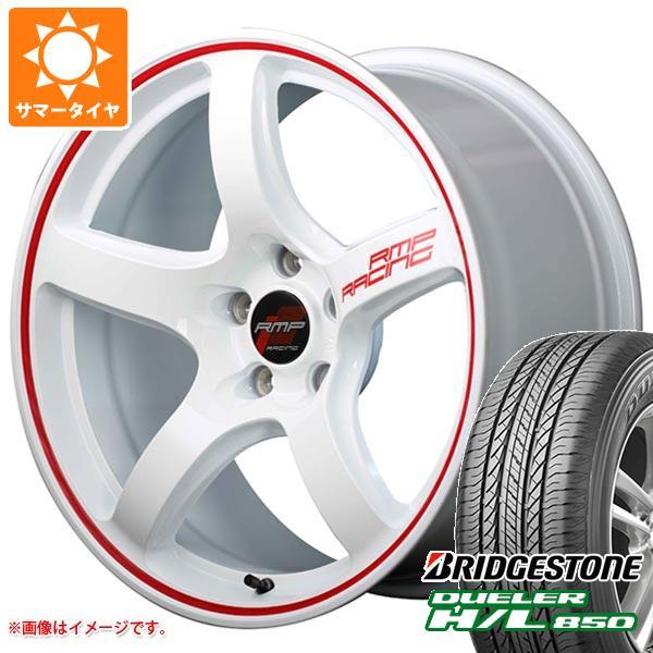 サマータイヤ 225/65R17 102H ブリヂストン デューラー H/L850 RMP レーシング R50 7.0-17 タイヤホイール4本セット