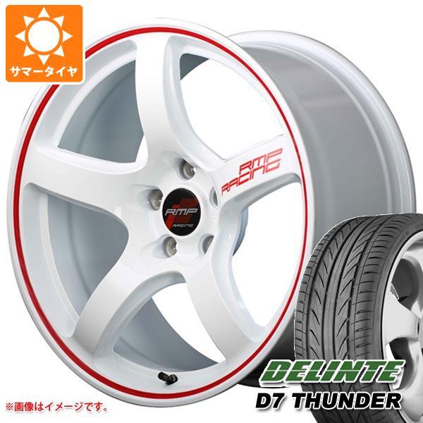 サマータイヤ 225/55R17 101W XL デリンテ D7 サンダー RMP レーシング R50 7.0-17 タイヤホイール4本セット