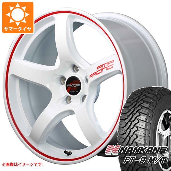 サマータイヤ 165/60R15 77S ナンカン FT-9 M/T ブラックサイドウォール RMP レーシング R50 5.0-15 タイヤホイール4本セット