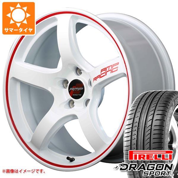 サマータイヤ 215/45R17 91W XL ピレリ ドラゴン スポーツ RMP レーシング R50 7.0-17 タイヤホイール4本セット