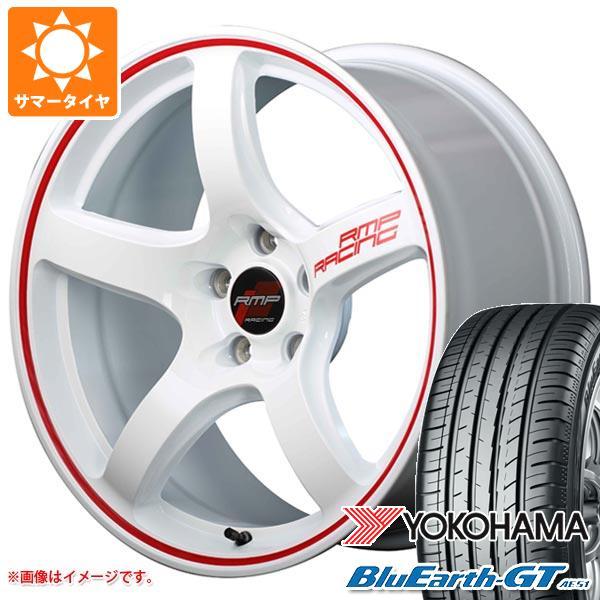 サマータイヤ 165/55R15 75V ヨコハマ ブルーアースGT AE51 RMP レーシング R50 5.0-15 タイヤホイール4本セット