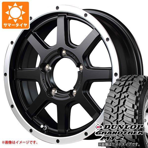 ジムニー専用 サマータイヤ ダンロップ グラントレック MT2 195R16C 104Q ブラックレター NARROW ロードマックス WF-8 5.5-16 タイヤホイール4本セット