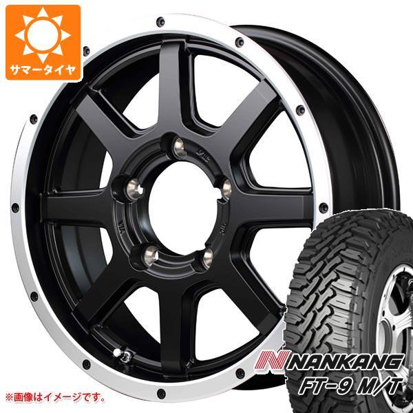 ジムニー専用 サマータイヤ ナンカン FT-9 M/T 175/80R16 91S ホワイトレター ロードマックス WF-8 5.5-16 タイヤホイール4本セット