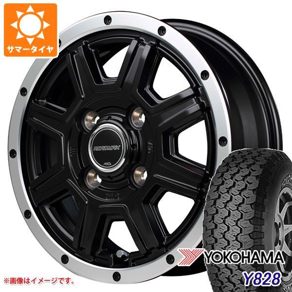 サマータイヤ 145R12 6PR ヨコハマ Y828A (145/80R12 80/78N相当) ロードマックス WF-8 軽カー専用 4.0-12 タイヤホイール4本セット