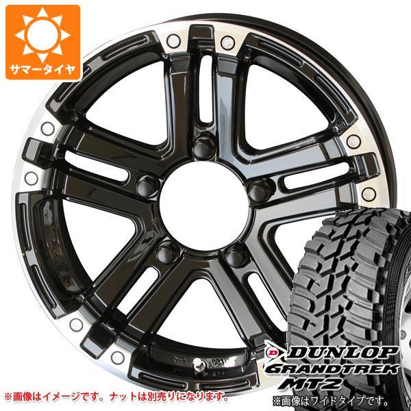 ジムニー専用 サマータイヤ ダンロップ グラントレック MT2 195R16C 104Q ブラックレター NARROW PPX SJ-X5 5.5-16 タイヤホイール4本セット