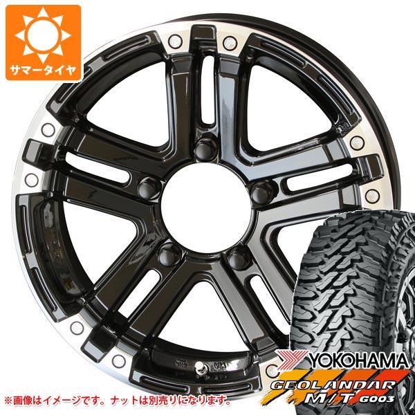 ジムニー専用 サマータイヤ ヨコハマ ジオランダー M/T G003 195R16C 104/102Q PPX SJ-X5 5.5-16 タイヤホイール4本セット