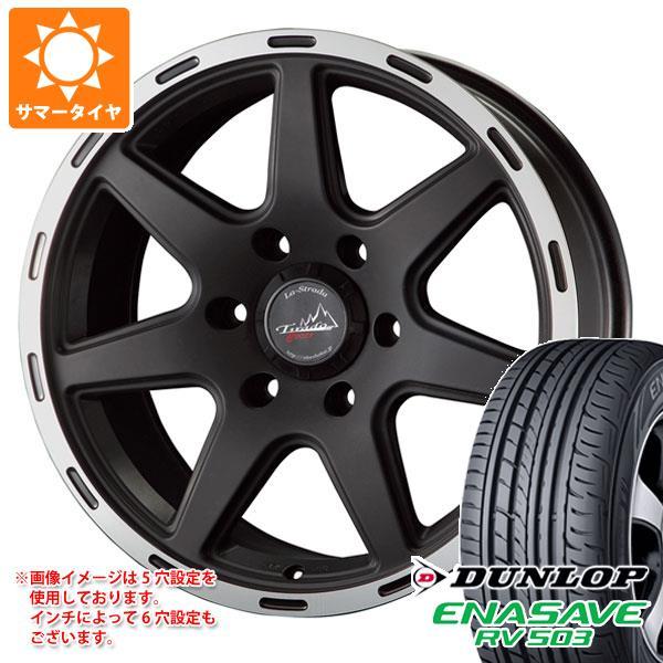 ハイエース 200系専用 サマータイヤ ダンロップ RV503 195/80R15 107/105L ティラード クロス ブラック 6.0-15 タイヤホイール4本セット