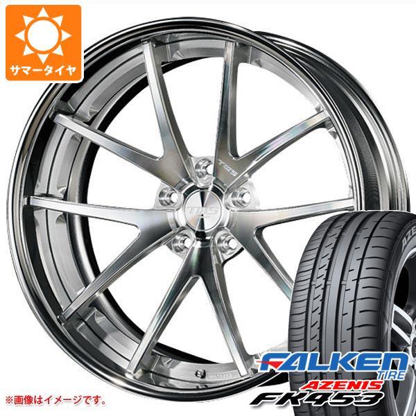 サマータイヤ 245/40R19 98Y XL ファルケン アゼニス FK453 TWS ライツェント WS05 8.5-19 タイヤホイール4本セット