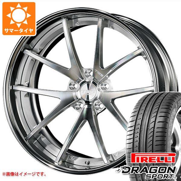 ドラゴン 99Y 8.5-20 サマータイヤ ピレリ スポーツ 245/40R20 ライツェント タイヤホイール4本セット WS05 XL TWS