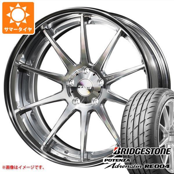サマータイヤ 245/35R20 95W XL ブリヂストン ポテンザ アドレナリン RE004 TWS ライツェント WS10 8.5-20 タイヤホイール4本セット