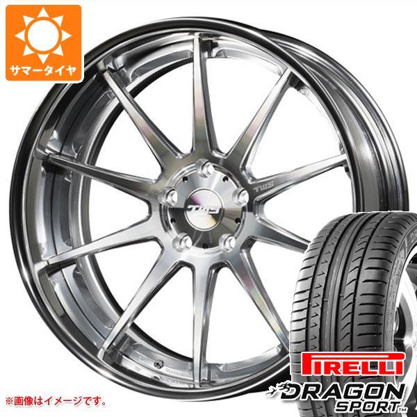 正規品 サマータイヤ 235/35R19 91Y XL ピレリ ドラゴン スポーツ TWS ライツェント WS10 8.0-19 タイヤホイール4本セット