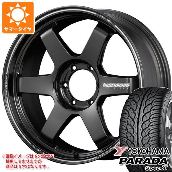 タイヤホイール4本セット ヨコハマ PA02 ボルクレーシング 285/50R20 パラダ ランドクルーザー TE37 ラージP.C.D. スペック-X 200系専用 9.5-20 ウルトラ 112V レイズ サマータイヤ