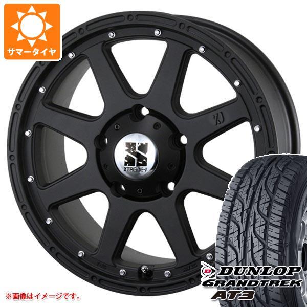 ランドクルーザー 200系専用 サマータイヤ ダンロップ グラントレック AT3 285/60R18 116H ブラックレター エクストリームJ 8.0-18 タイヤホイール4本セット