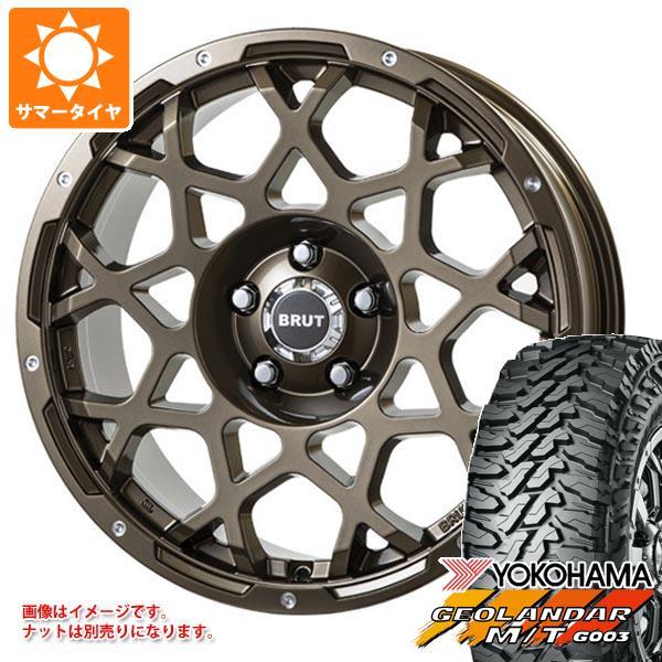 ジープ ラングラー JK/JL系用 サマータイヤ ヨコハマ ジオランダー M/T G003 35x12.50R18 LT 123Q ブルート BR-55 CG タイヤホイール4本セット