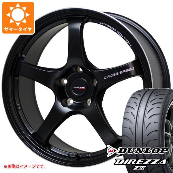 サマータイヤ 265/35R18 93W ダンロップ ディレッツァ Z3 クロススピード ハイパーエディション CR5 9.5-18 タイヤホイール4本セット