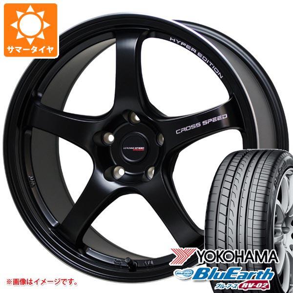 サマータイヤ 165/60R14 75H ヨコハマ ブルーアース RV-02CK クロススピード ハイパーエディション CR5 4.5-14 タイヤホイール4本セット