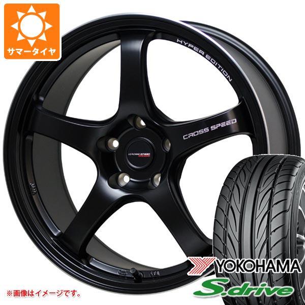 サマータイヤ 165/55R14 72V ヨコハマ DNA S.ドライブ ES03 クロススピード ハイパーエディション CR5 4.5-14 タイヤホイール4本セット