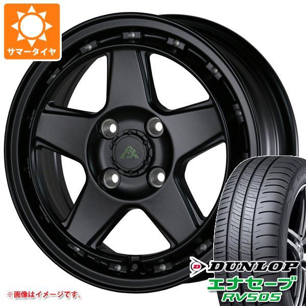 サマータイヤ 155/65R14 75H ダンロップ エナセーブ RV505 ドゥオール フェニーチェ クロス XC5 5.0-14 タイヤホイール4本セット