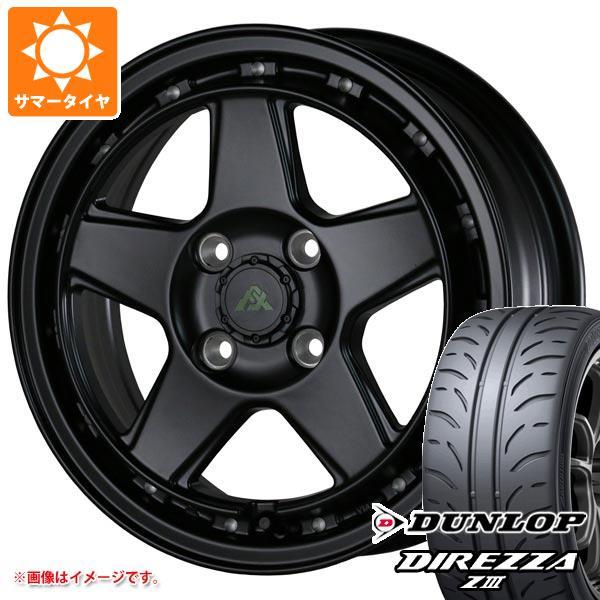 サマータイヤ 165/55R14 72V ダンロップ ディレッツァ Z3 ドゥオール フェニーチェ クロス XC5 5.0-14 タイヤホイール4本セット