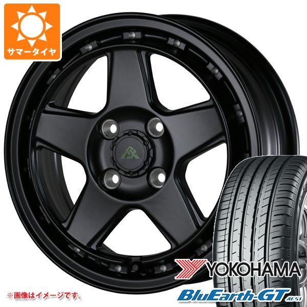 サマータイヤ 155/65R14 75H ヨコハマ ブルーアースGT AE51 ドゥオール フェニーチェ クロス XC5 5.0-14 タイヤホイール4本セット