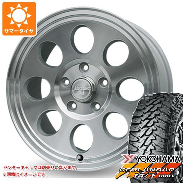 ジープ ラングラー JK/JL系用 サマータイヤ ヨコハマ ジオランダー M/T G003 33x12.50R17 LT 120Q ジムライン タイプ2 タイヤホイール4本セット
