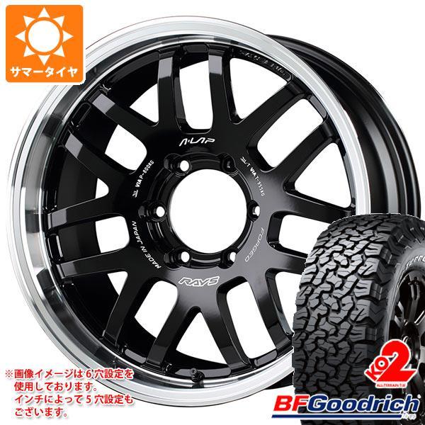 サマータイヤ 35x12.50R18 123R BFグッドリッチ オールテレーン T/A KO2 ホワイトレター レイズ エーラップ 07X 8.5-18 タイヤホイール4本セット