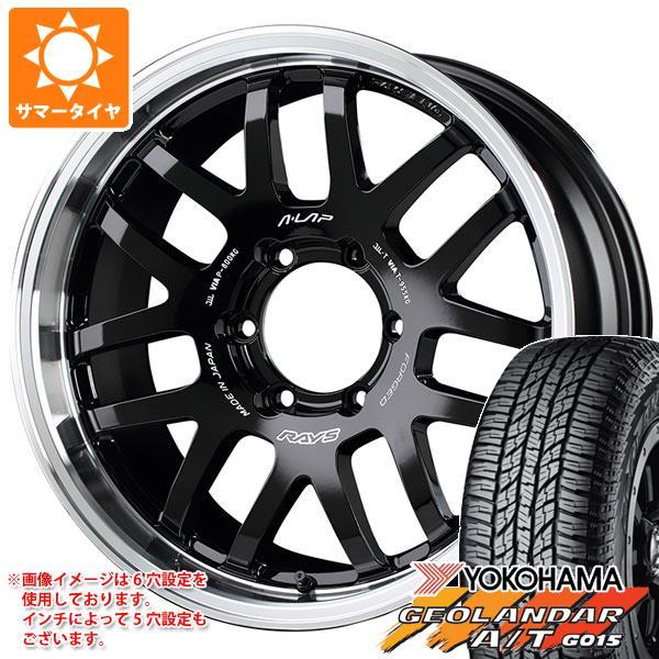 サマータイヤ 265/60R18 110H ヨコハマ ジオランダー A/T G015 ブラックレター レイズ エーラップ 07X 8.0-18 タイヤホイール4本セット