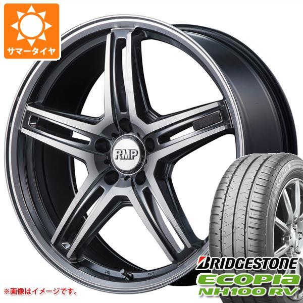 最新コレックション サマータイヤ タイヤホイール4本セット 215/60R17 96H ブリヂストン エコピア 7.0-17 NH100 RV NH100 RMP 520F 7.0-17 タイヤホイール4本セット, トベチョウ:3284d2ff --- kventurepartners.sakura.ne.jp