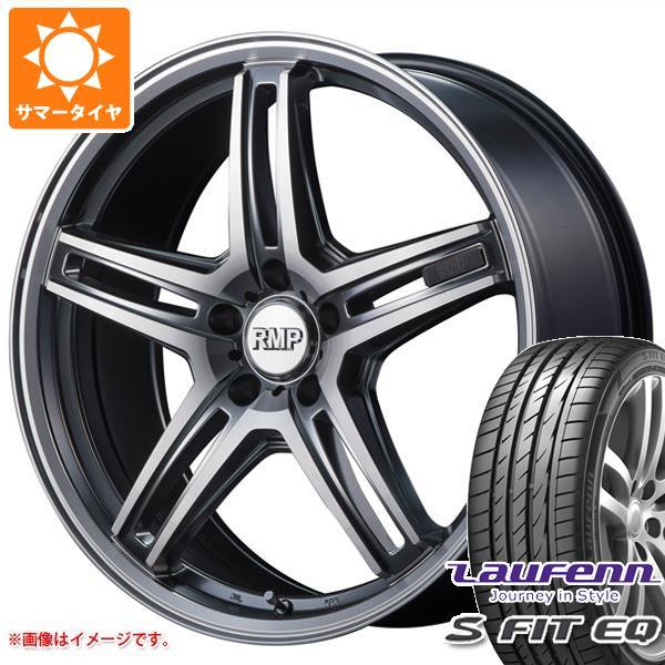 【2018年製 新品】 サマータイヤ 225 タイヤホイール4本セット/60R18 100H ラウフェン Sフィット EQ RMP LK01 Sフィット RMP 520F 8.0-18 タイヤホイール4本セット, シガムラ:6a848733 --- kventurepartners.sakura.ne.jp